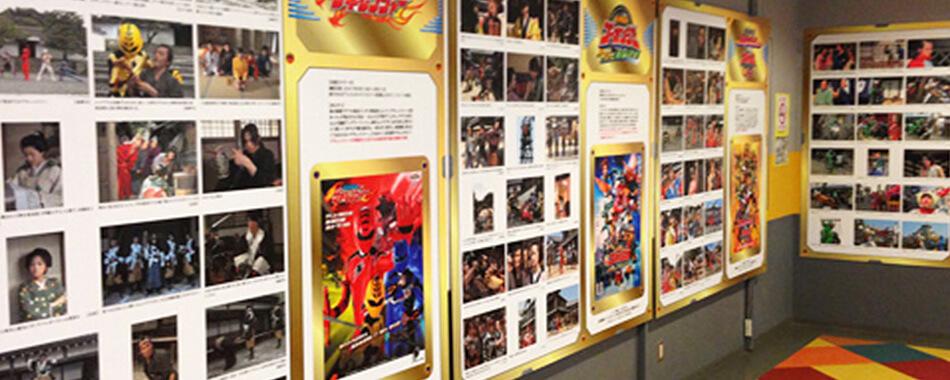 TOEI Kyoto Studio Park | The Only Jidaigeki Theme Park In Japan