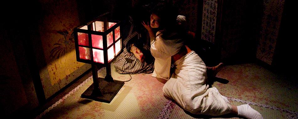 太秦映画村のお化け屋敷の2015年テーマは丑の刻参り
