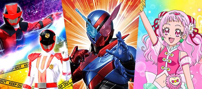 『快盗戦隊ルパンレンジャーVS警察戦隊パトレンジャー』『仮面ライダービルド』『HUGっと!プリキュア』をはじめとする人気キャラクターの玩具やランチグッズなど、